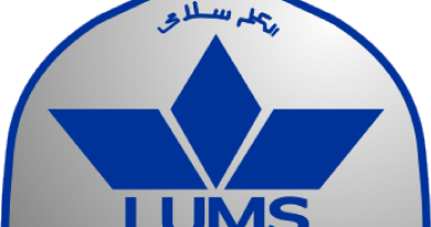 LUMS Librarian Job