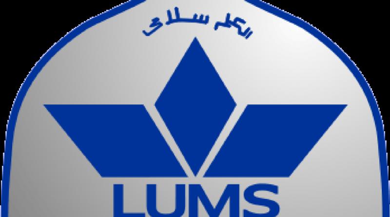 LUMS Librarian Job