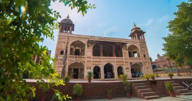 Punjab Public Library