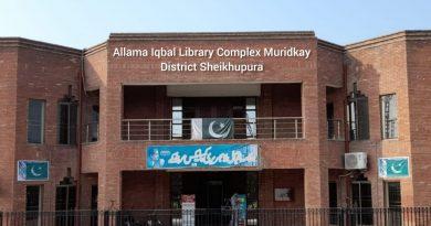 The Library Complex Murkiday, Sheikhpura